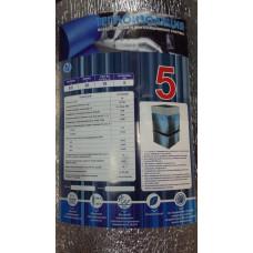 Теплоизоляция воздуховодов и вентиляционных систем, толщ. 05, шир. 0,6, дл. 30, (рулон 18 м2)